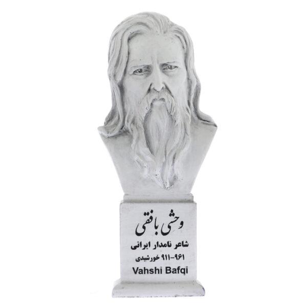 vahshi bafghi s 600x600 - سردیس وحشی بافقی