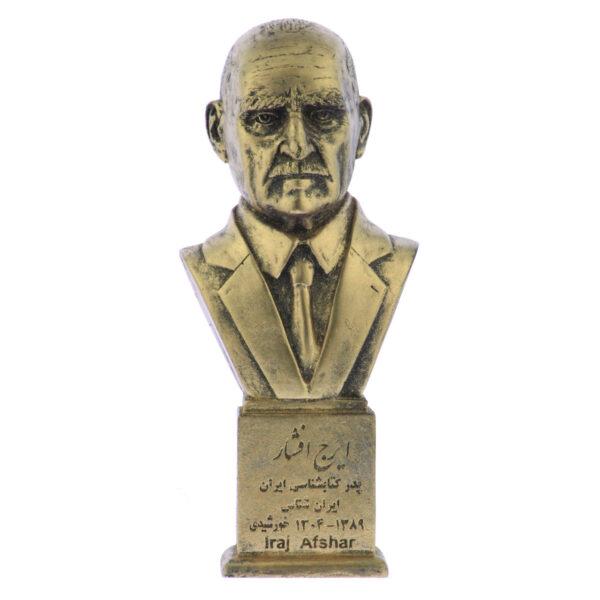 iraj afshar b 1 600x600 - سردیس ایرج افشار