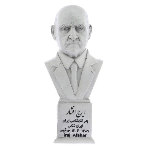 iraj afshar s 600x600 - سردیس ایرج افشار