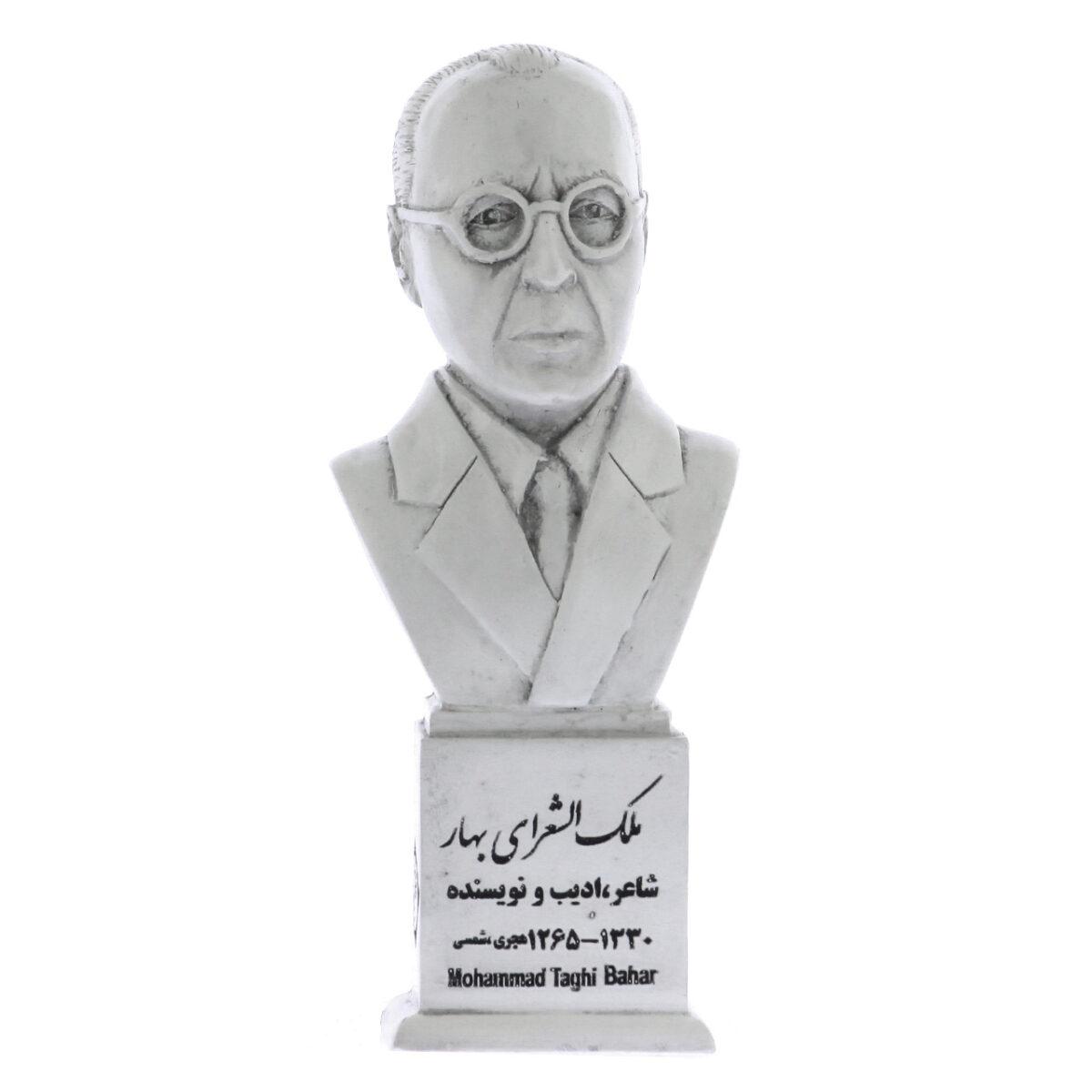 malek bahar s 1200x1200 - سردیس ملک الشعرای بهار