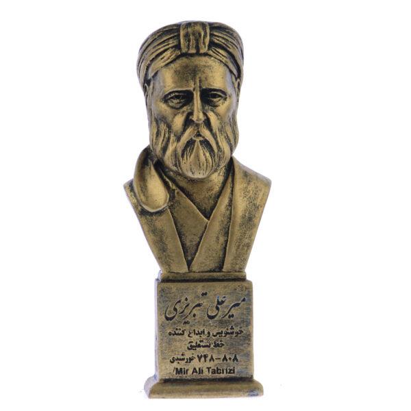 mir ali tabrizi b 600x600 - سردیس میرعلی تبریزی