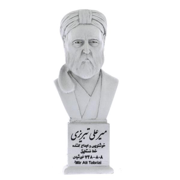 mir ali tabrizi s 600x600 - سردیس میرعلی تبریزی