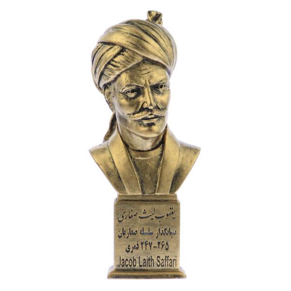 yaghoub leys saffari b 600x600 - سردیس یعقوب لیث صفاری