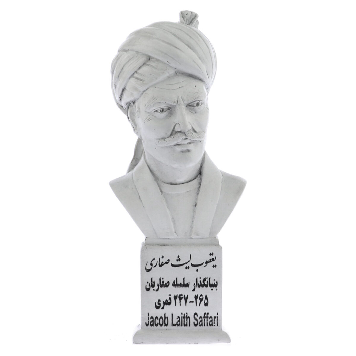 yaghoub leys saffari s 1200x1200 - سردیس یعقوب لیث صفاری