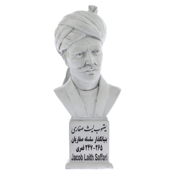 yaghoub leys saffari s 600x600 - سردیس یعقوب لیث صفاری