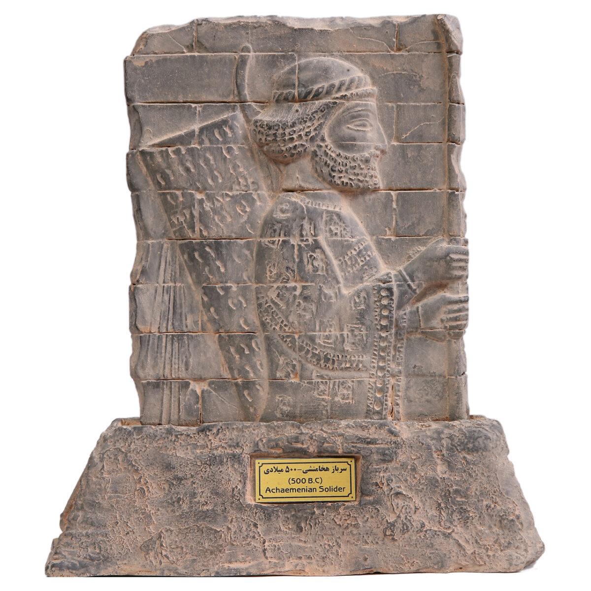 مجسمه تندیس و پیکره شهریار مدل کتیبه آجری سرباز هخامنشی کد MO320