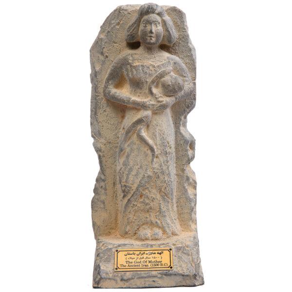 مجسمه تندیس و پیکره شهریار مدل تندیس مرد نوازنده کد MO480