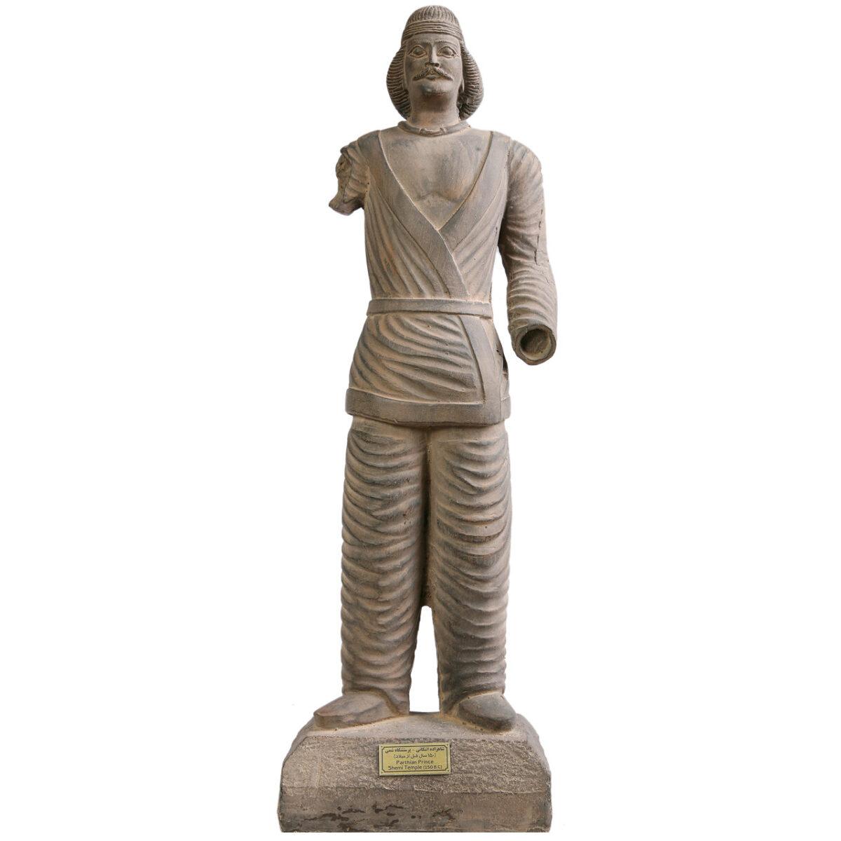 مجسمه تندیس و پیکره شهریار مدل تندیس شاهزاده اشکانی شمی کد MO1360 سایز بزرگ