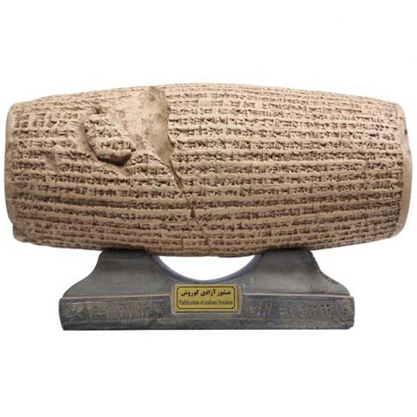 551890 600x600 - مجسمه منشور آزادی ملل کارگاه تندیس و پیکره شهریار کد MO110