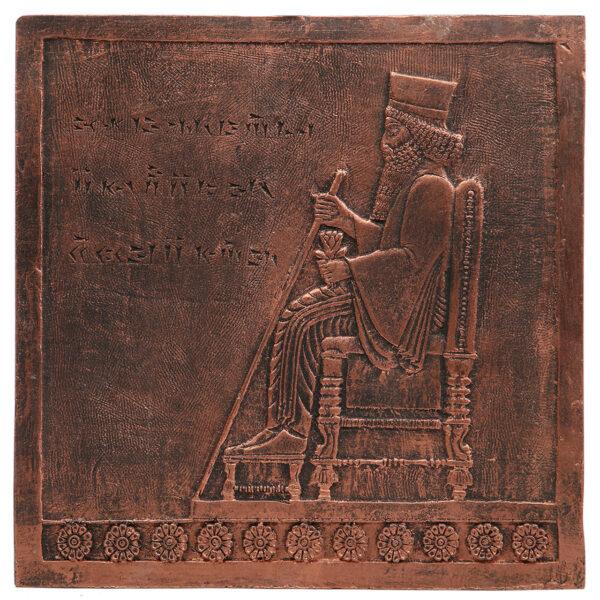 کتیبه تندیس و پیکره شهریار مدل داریوش بر تخت آویزدار کد FG1160