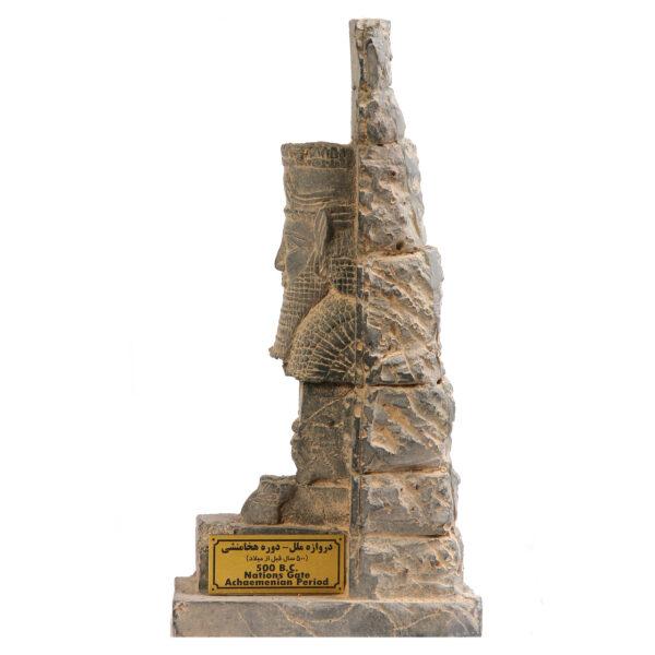 مجسمه تندیس و پیکره شهریار مدل شیر مخروبه دروازه ملل کد MO1180