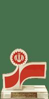 کارآفرین برتر در جشنواره امیرکبیر