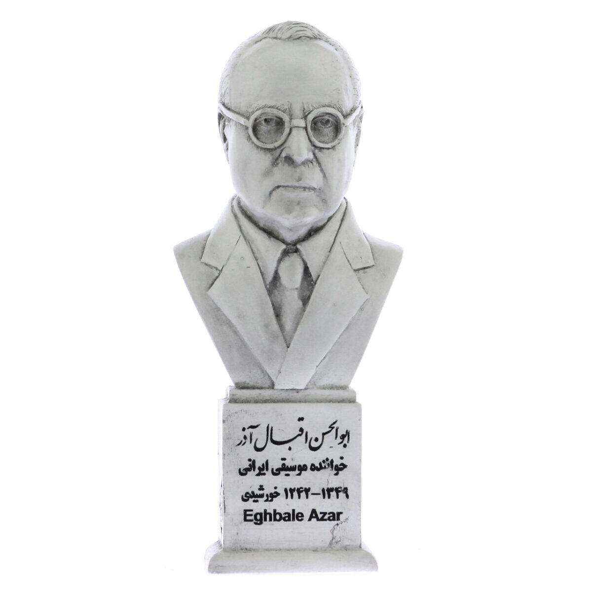 سردیس ابوالحسن اقبال آذر