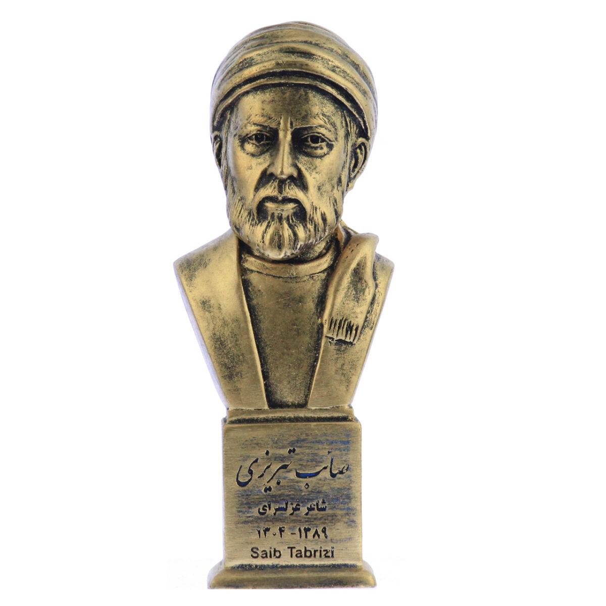 سردیس صائب تبریزی