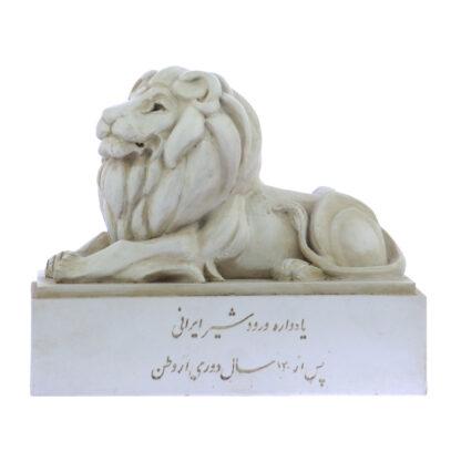 تندیس تندیس و پیکره شهریار مدل یادواره شیر ایرانی MO3150