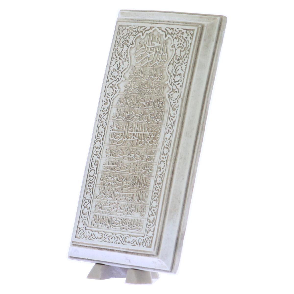 مجسمه تندیس و پیکره شهریار مدل سنگ قبر امام رضا (ع) کد MO3190
