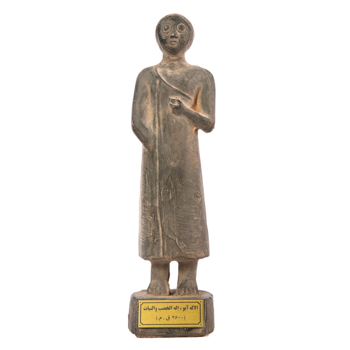 مجسمه تندیس و پیکره شهریار مدل الهه ابو اشنونا کد MO3260