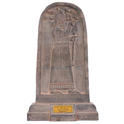 مجسمه تندیس و پیکره شهریار مدل آداد نراری سوم کد MO3210